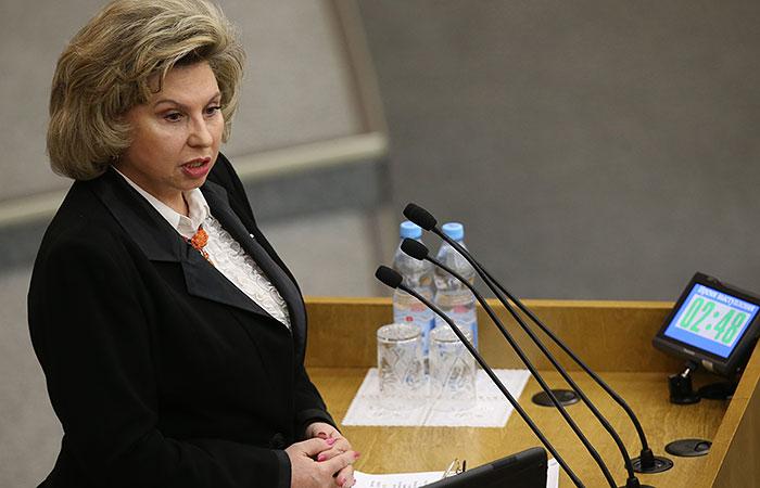 Тетяна Москалькова